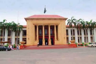 عمران خان کے خلاف پنجاب اسمبلی میں قرارداد جمع