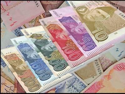 گردشی قرضہ آٹھ سو ارب روپے سے تجاوز کرنا تشویشناک ہے, افتخار بشیر