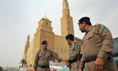 سعودی عرب میں ہیروئن سمگل کے الزام میں پاکستانی شہری کا سر قلم