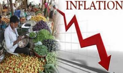 مہنگائی کی شرح 20 ماہ کی کم ترین سطح پر آ گئی