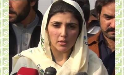 پارٹی چیئرمین پر الزامات ،تحریک انصاف نے عائشہ گلالئی کو قانونی نوٹس بھجوا دیا