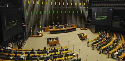 برازیل کی پارلیمنٹ نے اپنے صدر کو کرپشن کے الزامات سے بچا لیا