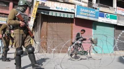 مقبوضہ کشمیر' 3 نوجوانوں کی شہادت کیخلاف مکمل شٹر ڈاؤن ہڑتال