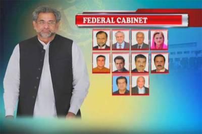 وزیراعظم کی کابینہ میں نئے چہروں میں کون کون شامل؟؟؟