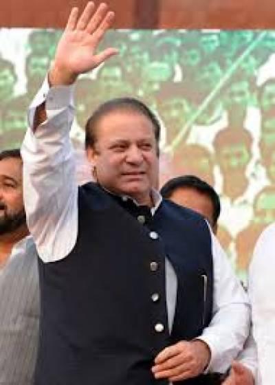 نوازشریف کی اتوار کے روز لاہور آمد، سکیورٹی کیلئے 8 ہزارپولیس اہلکار تعینات ہونگے