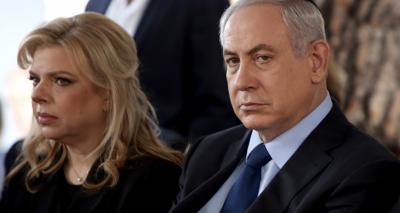 اسرائیلی خاتون اول کیخلاف کرپشن کے سنگین الزامات، تحقیقات شروع