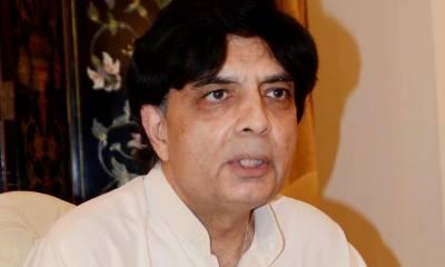 شاہد خاقان عباسی کی کابینہ میں شامل کیوں نہیں ہوا چند دنوں بعد بتاؤں گا : چوہدری نثار