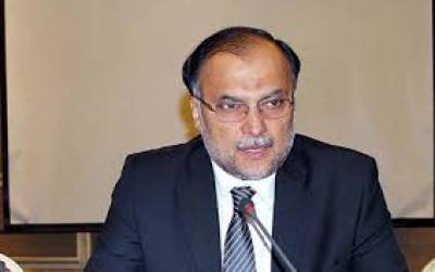 پاکستان میں امن کی جنگ ہم سب نے مل کر لڑنی ہے، احسن اقبال