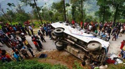 نیپال کے مغربی ضلع دوتی میں کار تباہ ہونے سے 19 افراد ہلاک ہو گئے