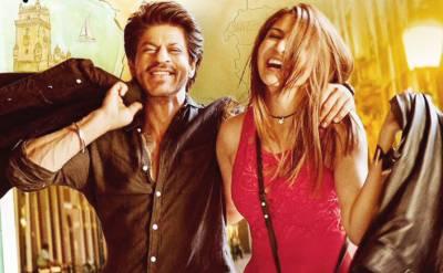 """شاہ رخ اور انوشکا کی فلم """"جب ہیری میٹ سیجل"""" فلاپ ہو گئی"""