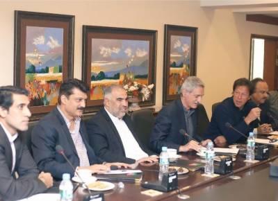 پی ٹی آئی نے 20رکنی اخلاقیات کمیٹی مسترد کردی