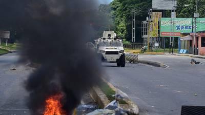 ونیزویلا میں فوجی اڈے پر حملے کی کوشش ناکام، دو مسلح حملہ آور ہلاک، 8 گرفتار