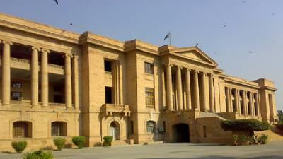 عدالت نے صوبائی وزیر قانون کیخلاف تین ہفتوں میں پیش رفت رپورٹ طلب کر لی