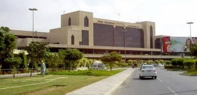 کراچی ایئر پورٹ سے منشیات اسمگلنگ کی کوشش ناکام