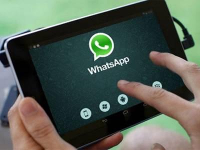 واٹس ایپ کا رنگارنگ سٹیٹس فیچر متعارف کرانیکا فیصلہ