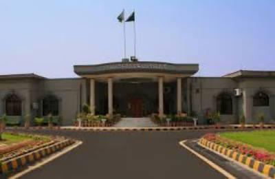 اسلام آباد ہائی کورٹ نے ن لیگ کی ریلی کو روکنے کی درخواستیں خارج کر دیں