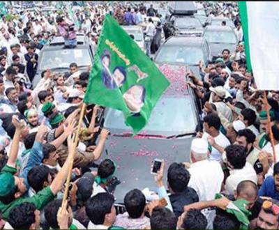 نواز شریف کی اسلام آباد سے لاہورروانگی: آزادکشمیر سے کارکنوں کی بڑی تعداد شریک