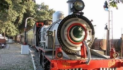 آزادی ٹرین کے لئے سکیورٹی کا جامع پلان تیار