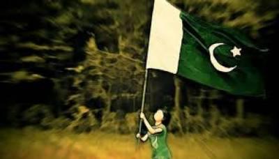 یوم آزادی پر پرچم لہرانے کی قومی تقریب پارلیمینٹ ہاؤس میں ہو گی