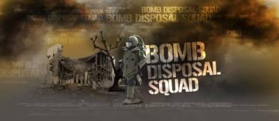 بم ڈسپوزل اسکواڈکا پنجاب ہاؤس راولپنڈی کے اطراف میں سرچ آپریشن