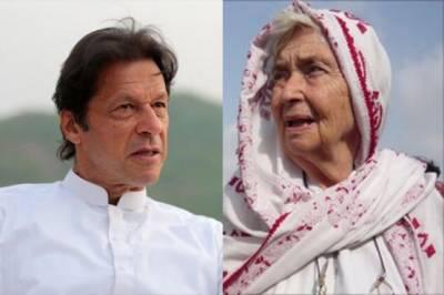 عمران خان کا پاکستانی مدر ٹریسا کے انتقال پر رنج و غم کا اظہار