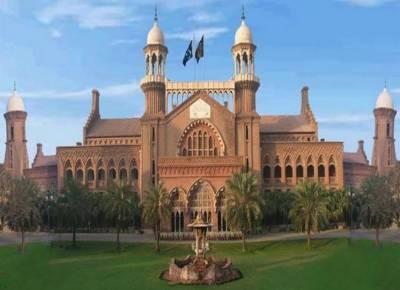 مسلم لیگ نواز کو الیکشن لڑنے سے روکنے کی درخواست مسترد