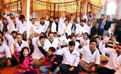 ینگ ڈاکٹرز کی کام چھوڑ ہڑتال مسلسل دسویں روز بھی جاری،پنجاب کے مریض خوار