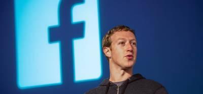 """فیس بک کا ویڈیوز کیلئے """"واچ ٹیب """" متعارف کروانے کا اعلان"""