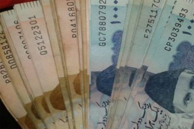 وفاقی اور سندھ حکومت کے ملازمین کو تنخواہ 28 اگست تک ادا کرنے کا فیصلہ