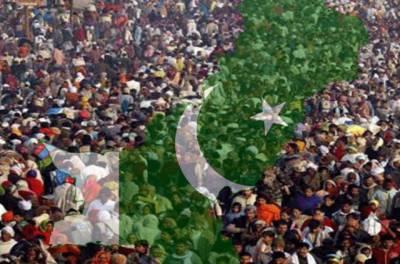 پاکستان کی آبادی 21 کروڑ سے تجا وز کر گئی