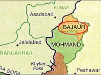 باجوڑ ایجنسی میں بم دھماکا، 3 افراد جاں بحق، 25 زخمی
