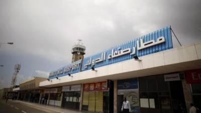 اقوام متحدہ سے صنعا کے ائیرپورٹ کا انتظامی کنٹرول اپنے ہاتھ میں لینے کی اپیل