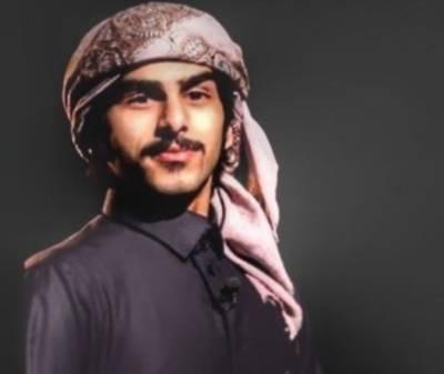 سعودی گلوکار کانسرٹ کے دوران ممنوع ڈانس کرنے پر گرفتار