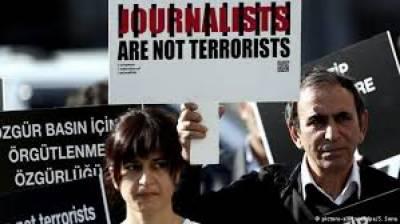 ترکی میں 35 صحافیوں اور تجزیہ کاروں کی گرفتاری کے احکامات جاری
