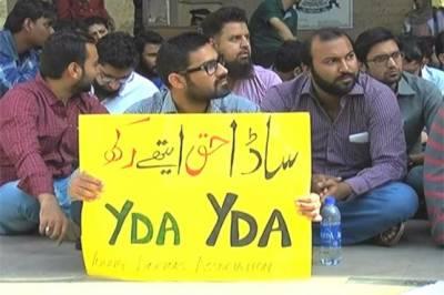 لاہور'ینگ ڈاکٹرز کی ہڑتال بارہویں روز بھی جاری، ہسپتالوں میں کام بند
