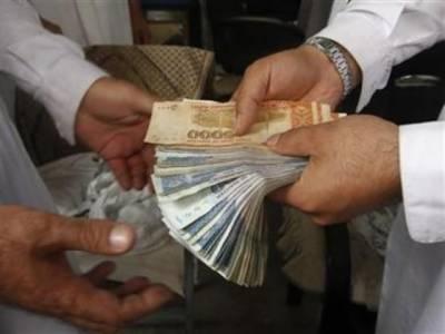 نیشنل بینک کا یوتھ اسکیم کے تحت شرعی طریقے سے قرض فراہم کرنیکا فیصلہ