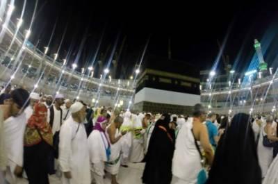 مکہ مکرمہ: 2خواتین سمیت 7پاکستانی عازمین حج انتقال کرگئے