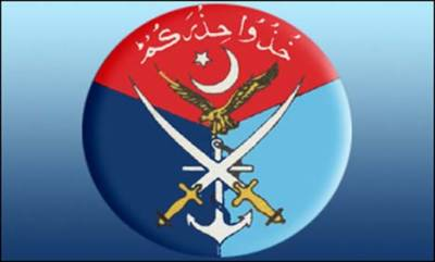 قوم میں جذبہ حب الوطنی بڑھانے کیلئے پاک فوج نے نیا ملی نغمہ جاری کر دیا