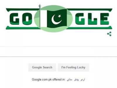 پاکستان کے یوم آزادی کے موقع پر گوگل کا پاکستانیوں کے لیے شاندار اقدام
