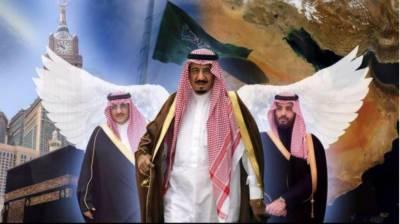 ایران اور سعودی عرب کے مابین تعلقات میں بہتری کے اشارے
