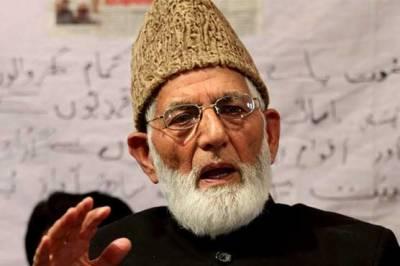 مسئلہ کشمیر کے حل کے لیے مضبوط پاکستان ضروری ہے، علی گیلانی