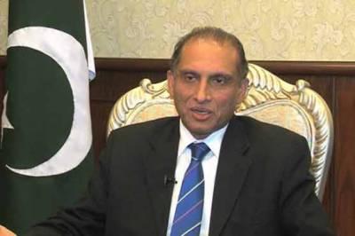 تحریک پاکستان میں جانوں کی قربانی دینے والے شہداء کو خراج تحسین پیش کرتے ہیں، اعزاز چوہدری