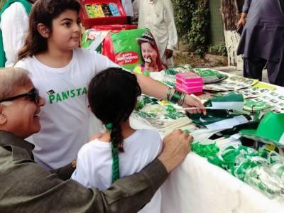 وزیر اعلیٰ پنجاب بچپن کی یاد تازہ کرنے پوتے پوتیوں کیساتھ نکل پڑے