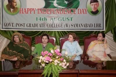 گورنمنٹ پوسٹ گریجویٹ کالج برائے خواتین سمن آباد میں جشن آزادی کی شاندار تقریب