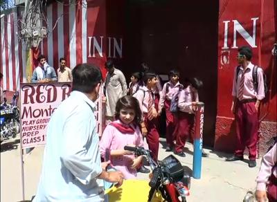 پشاور کے تعلیمی اداروں میں ناقص سیکورٹی انتظامات، بچے خوف زدہ ، والدین پریشان