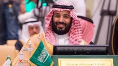 سعودی عرب میں جنرل اتھارٹی برائے فوجی صنعت کا قیام