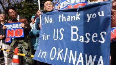 جاپان میں امریکا مخالف مظاہرے زور پکڑ گئے