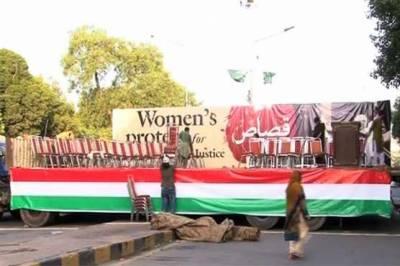 لاہور ہائیکورٹ نے عوامی تحریک کو مال روڈ پر دھرنے کی اجازت دیدی