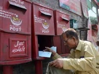 پاکستان پوسٹ جدید تقاضوں کے مطابق صارفین کی خدمت کرنے کیلئے پرعزم
