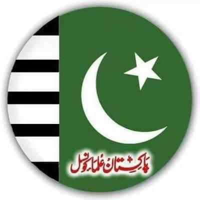 پنجاب حکومت چیرٹی بل کے نام پر مدارس کوہراساں کرنے سے باز رہے،پاکستان علماء کونسل پنجاب